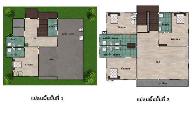 บ้านจำลอง 3D คุณอนุกูล:  บ้านและที่อยู่อาศัย by บริษัท พี นัมเบอร์วัน ดีไซน์ แอนด์ คอนสตรัคชั่น จำกัด