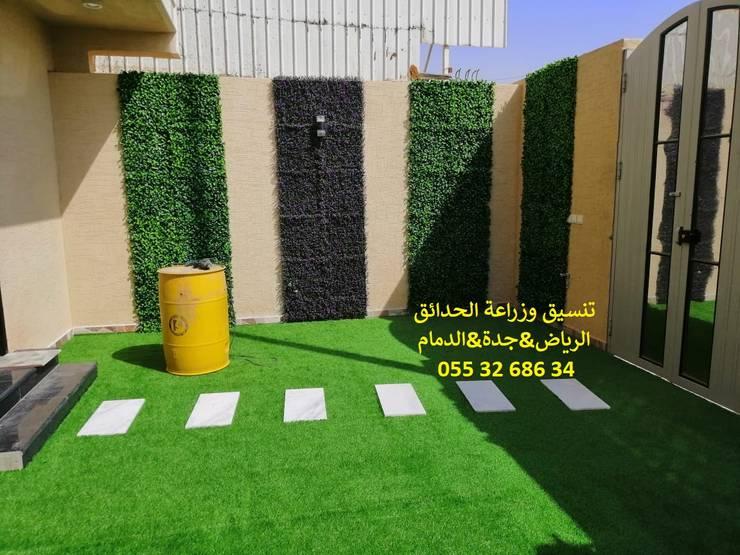شركة تنسيق حدائق عشب صناعي عشب جداري الرياض جدة الدمام 0553268634:  المنزل تنفيذ شركة تنسيق حدائق عشب صناعي عشب جداري 0553268634
