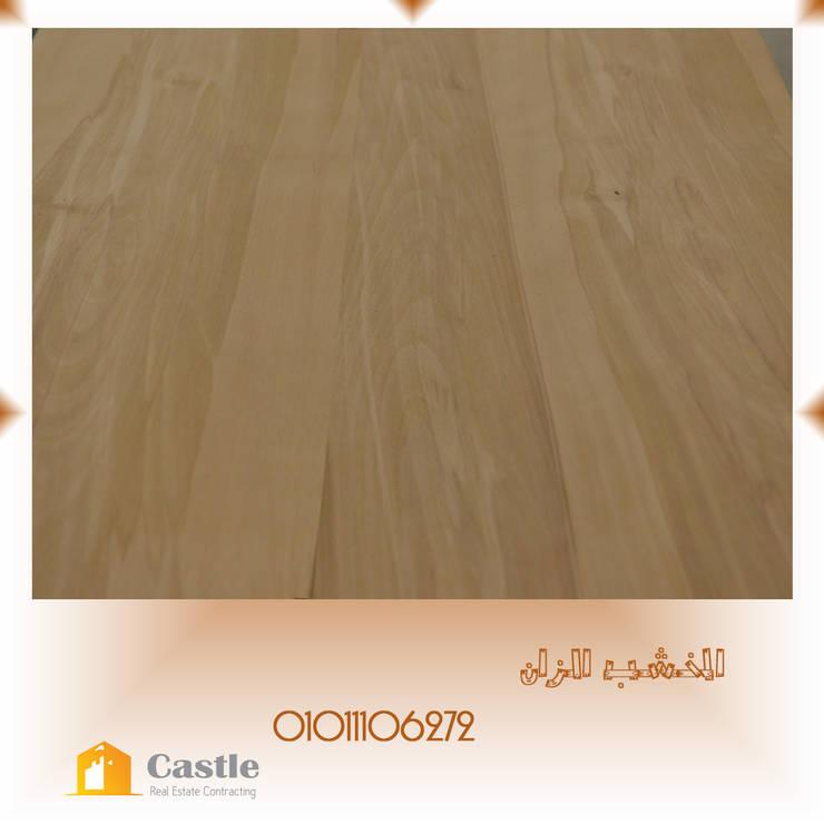 إزاي أقدر أختار وأفرق بين أنواع الخشب - ديكورات وتشطيبات بيتك مع كاسل للديكور 2019: حديث  تنفيذ كاسل للإستشارات الهندسية وأعمال الديكور في القاهرة, حداثي خشب Wood effect