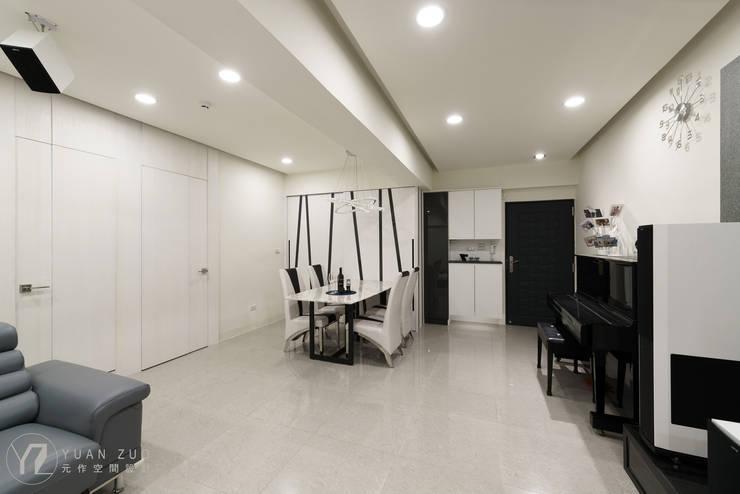 Comedores de estilo  por 元作空間設計 , Moderno