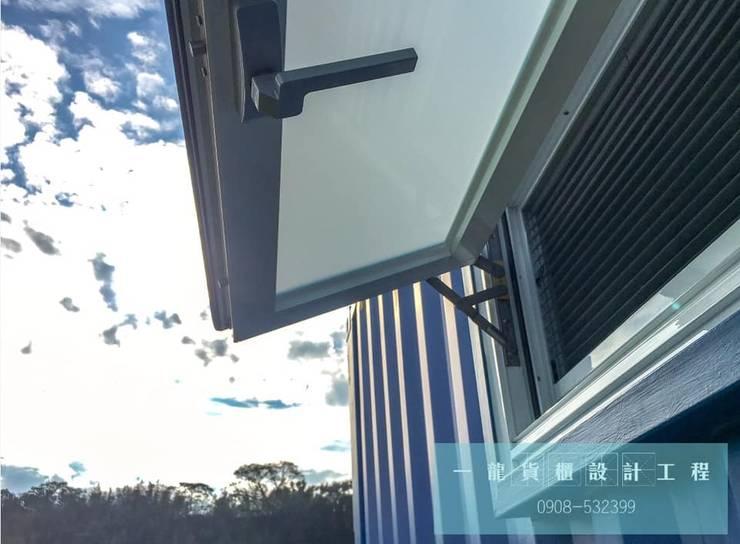 全新20呎 HQ 客戶訂製品(由本公司設計/施工):  房子 by 一龍貨櫃宅設計工程(貨櫃屋)