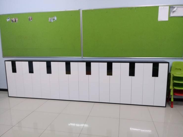Music Classroom - BSD :  Sekolah by Tatami design