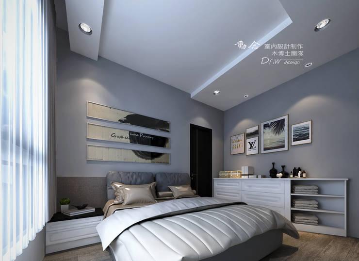 主臥:  臥室 by 木博士團隊/動念室內設計制作