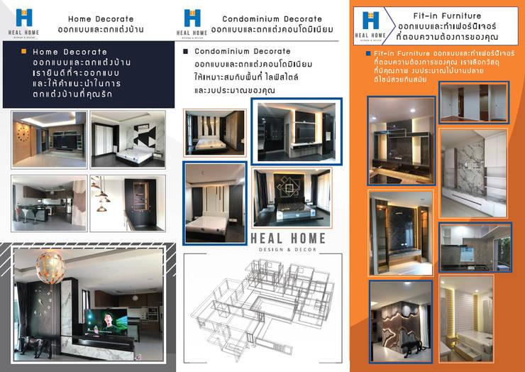 ออกแบบ ตกแต่งและทำเฟอร์นิเจอร์:  ตกแต่งภายใน by Heal Home