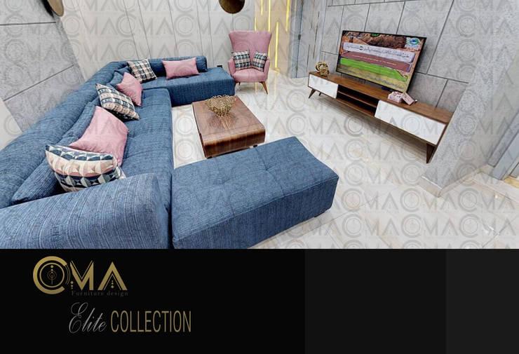 غرفة المعيشة تنفيذ comaart.furniture