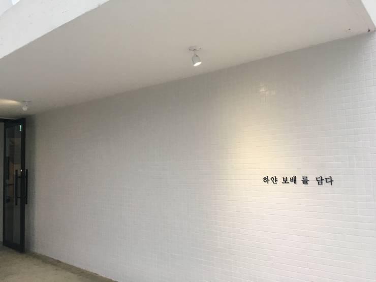진주 소진담: 캐러멜라운지의  벽,