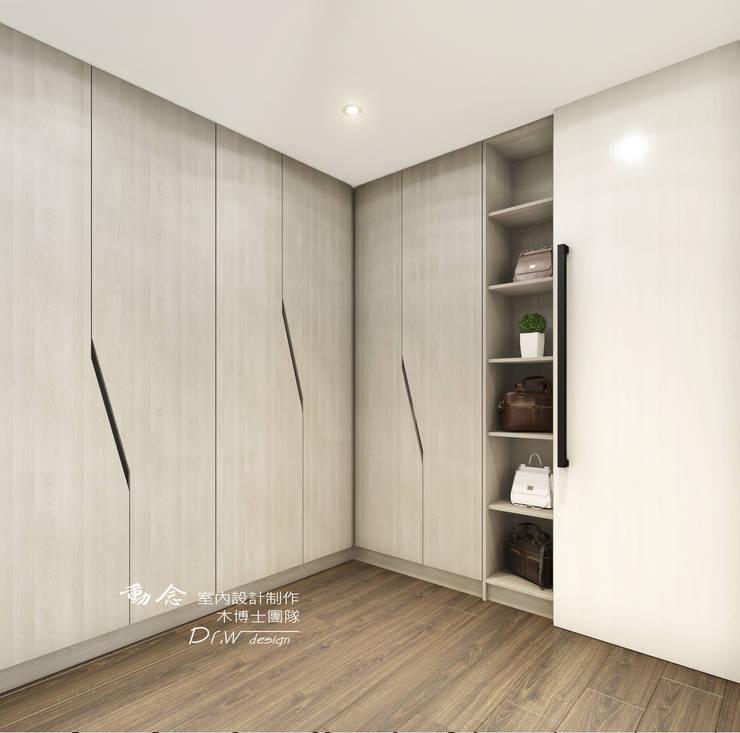 更衣室:  更衣室 by 木博士團隊/動念室內設計制作