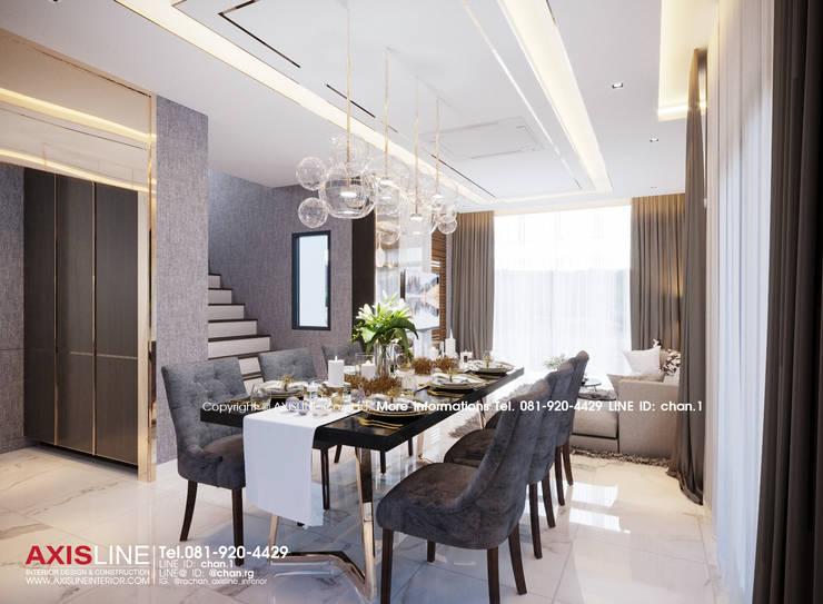 Dining area : ออกแบบตกแต่งภายในบ้าน พร้อมรับเหมาครบวงจร (คุณปรีชา) :  ตกแต่งภายใน by บริษัทแอคซิสลาย จำกัด
