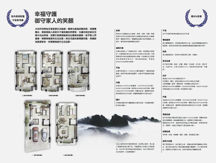 台中烏日區五層電梯別墅:   by 讚基營造有限公司