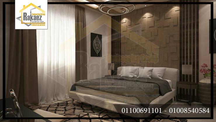 غرفة النوم الرئيسية:   تنفيذ مجموعة ركائز الهندسية