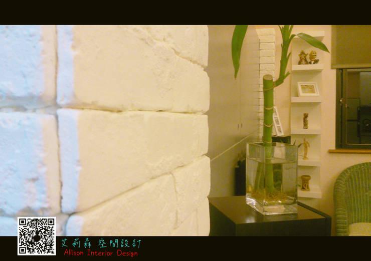 文化石牆面:  牆面 by 艾莉森 空間設計