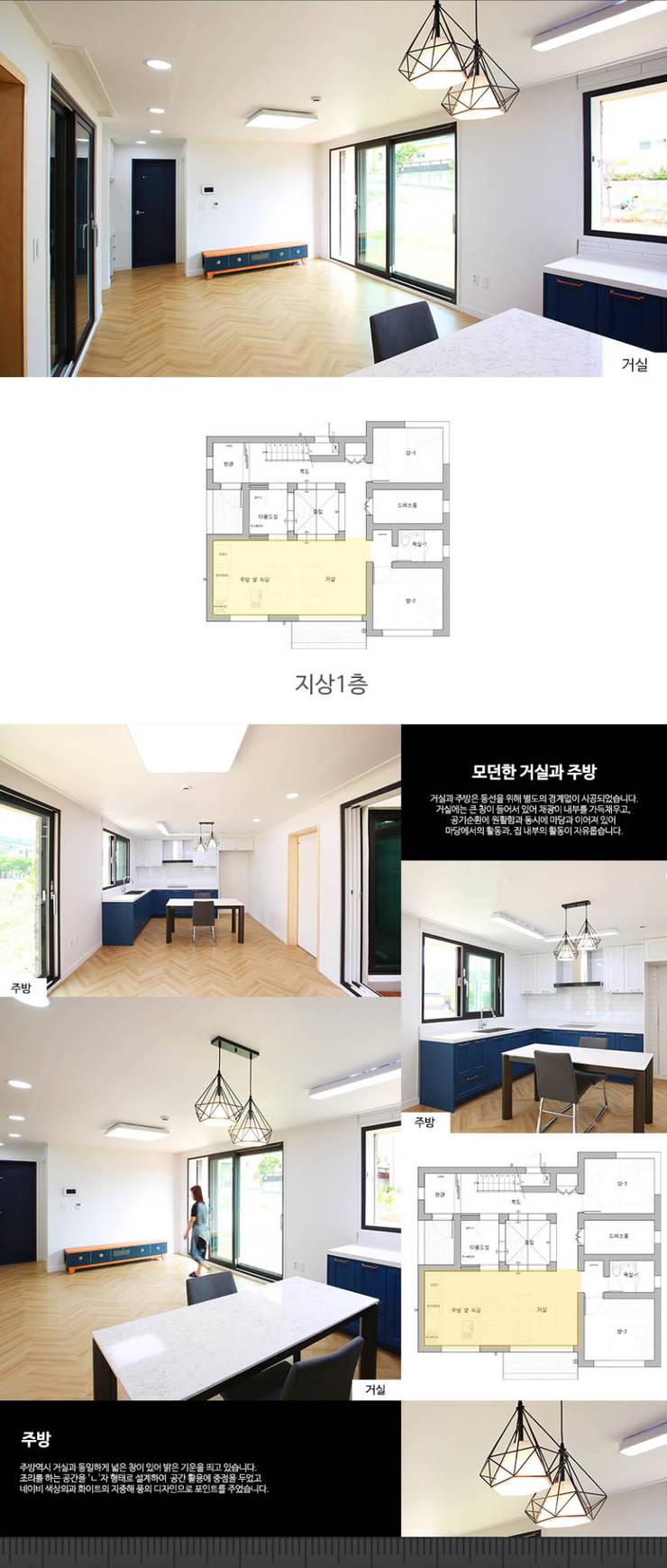 [경북 경산시] 작은정원 '중정'을 품다_1층 내부: 한글주택(주)의  거실,