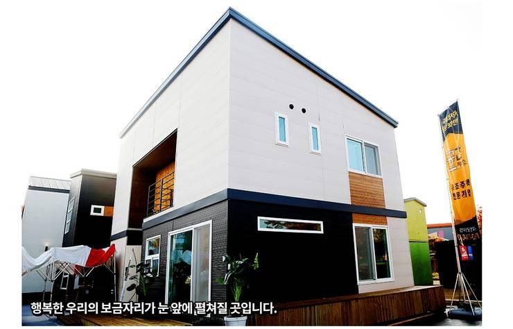 Prefabricated home by 공간제작소(주), Modern