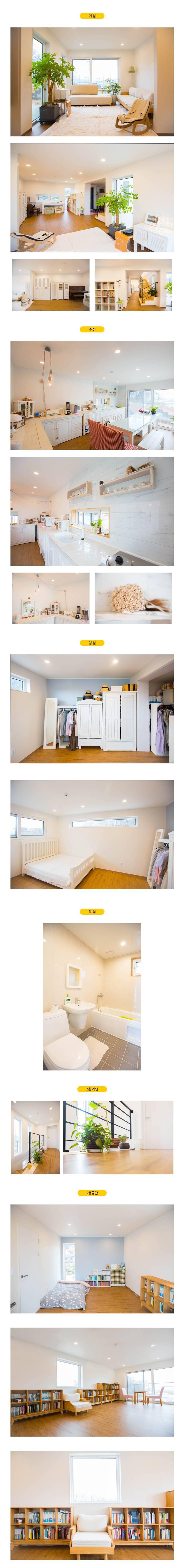 Salas multimedia de estilo moderno de 공간제작소(주) Moderno