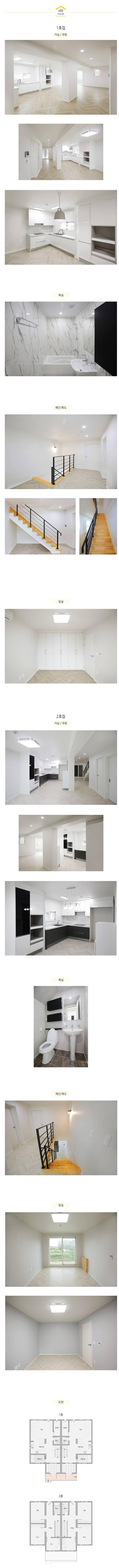 한 지붕 두 가족, 듀플렉스주택_내부: 공간제작소(주)의  방