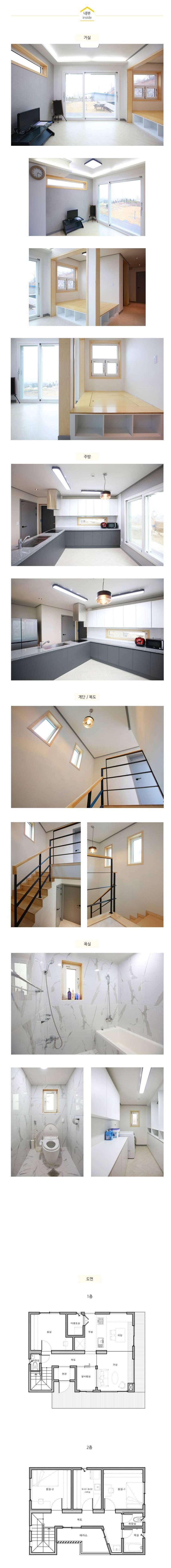 수영장 있는 펜션같은 전원주택_내부: 공간제작소(주)의  방