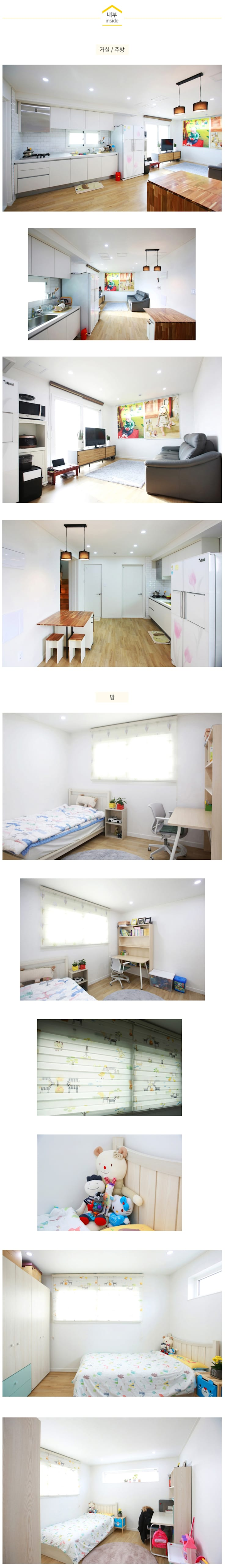 가족의 사랑이 느껴지는 전원주택_내부: 공간제작소(주)의  거실
