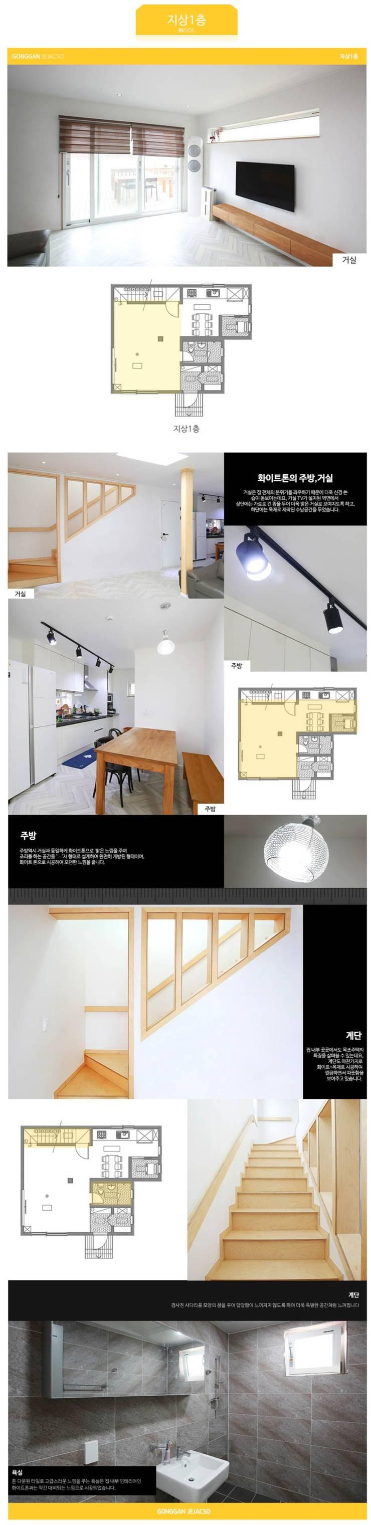 공기 순환이 좋은 구조. 센스있는 전원주택_내부1층: 공간제작소(주)의  목조 주택,