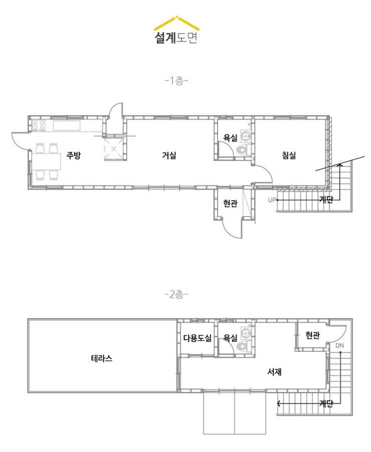 자연과 동화되는 농가주택, 동선을 고려한 설계_도면: 공간제작소(주)의  목조 주택,
