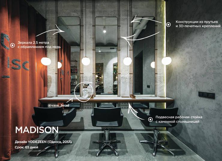 modern  by Plan B Lab - Изготовление предметов интерьера на заказ., Modern Copper/Bronze/Brass