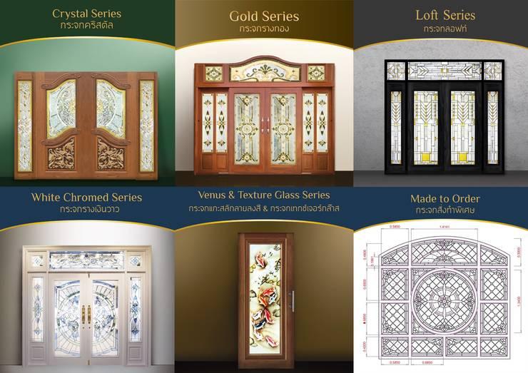 Starry Door - ประตูกระจกสเตนกลาส ประตูไม้ ประตูกระจกนิรภัย:  หน้าต่างและประตู by บริษัท ไรท์ เทรดดิ้ง จำกัด