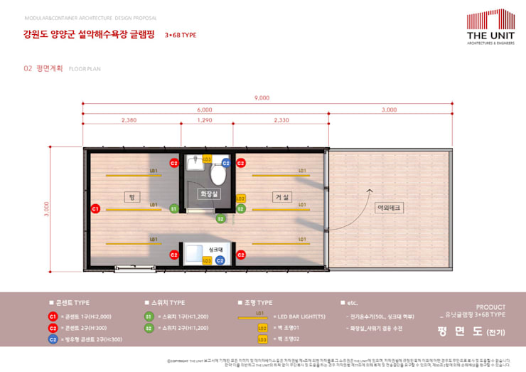 floor plan_detail: 더유닛의  ,