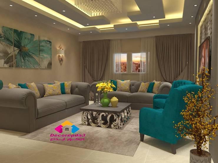أحدث ديكورات ريسبشن بتصميمات مودرن 2019 :  غرفة المعيشة تنفيذ ديكور ابداع