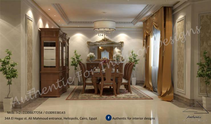التجمع الاول:  غرفة السفرة تنفيذ Authentic for interior designs, كلاسيكي