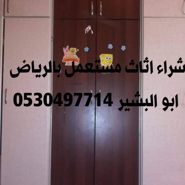 شراء اثاث مستعمل ظهره لبن 0530497714:  Dining room تنفيذ شراء اثاث مستعمل بالرياض ابو البشير0530497714