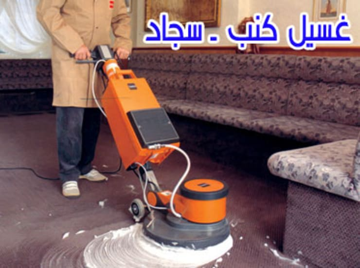 شركة غسيل مجالسبالرياض0507719298:   تنفيذ شركة تنظيف ومكافحة حشرات ونقل عفش شمال الرياض0507719298