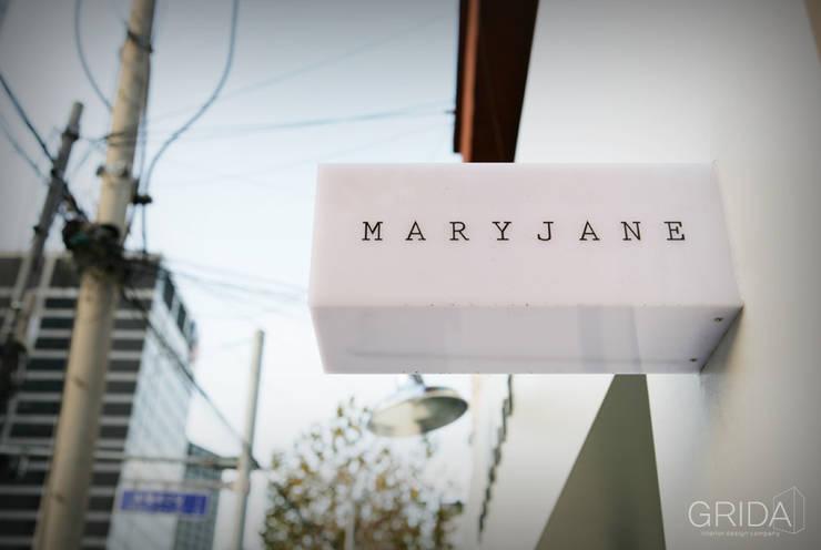 용산구 의류 매장 'Mary Jane': 그리다아이디의  아트워크,