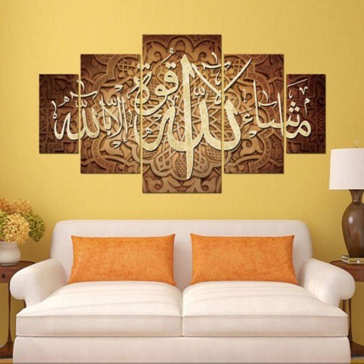 تابلوه مودرن اسلامى مجموعة خمس قطع: حديث  تنفيذ كذا فكرة | Kaza Fakra, حداثي MDF