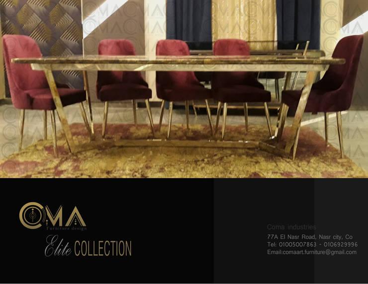 أحدث سفر من شركة كوما من comaart.furniture