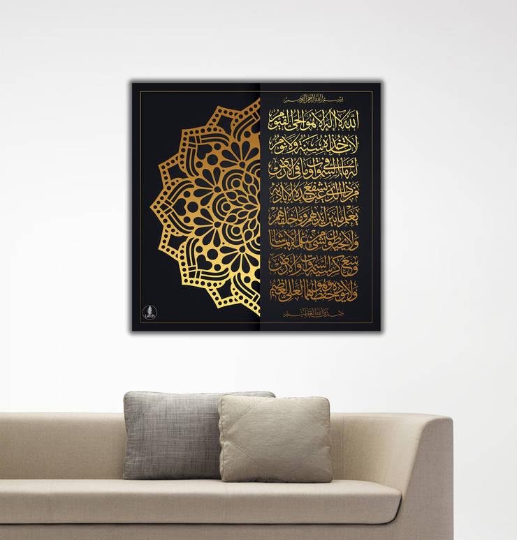 حديث  تنفيذ Larch Gallery, حداثي قماش Amber/Gold