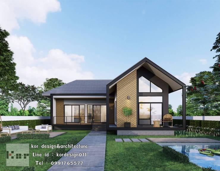 แบบบ้านชั้นเดียว รหัส MD1-005:  บ้านเดี่ยว by Kor Design&Architecture