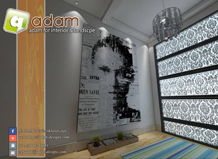 interior&redesign:  تصميم مساحات داخلية تنفيذ ADAMfor interior&landscpe