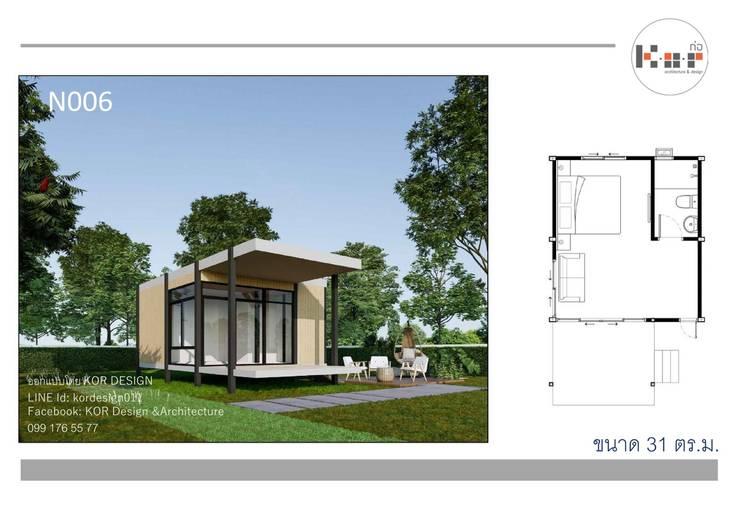 งานออกแบบบ้าน Knockdown 10แบบพร้อมแปลน:  บ้านขนาดเล็ก by Kor Design&Architecture