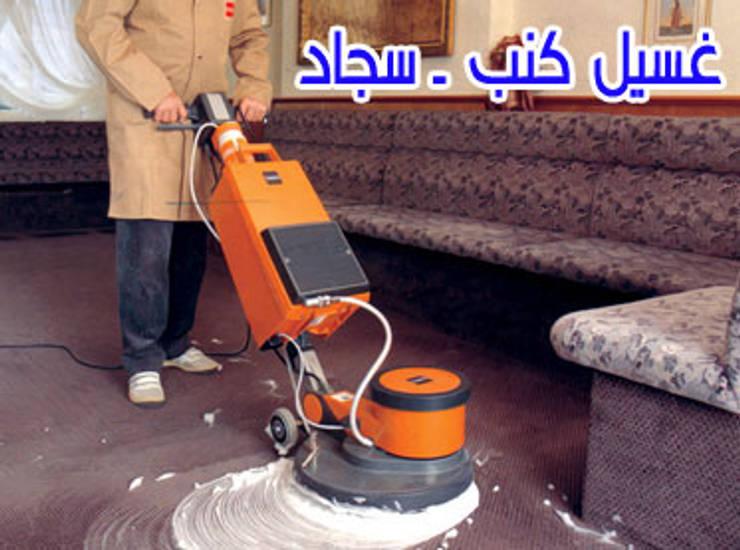 شركة تنظيف مجالس شمال الرياض0507719298:   تنفيذ شركة الصفرات للتنظيف بالرياض0507719298 دار التقنية