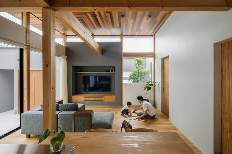 Salon moderne par ALTS DESIGN OFFICE Moderne