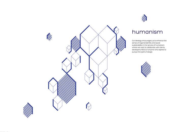 الإنسانية Humanism:   تنفيذ Anastomosis Design Lab