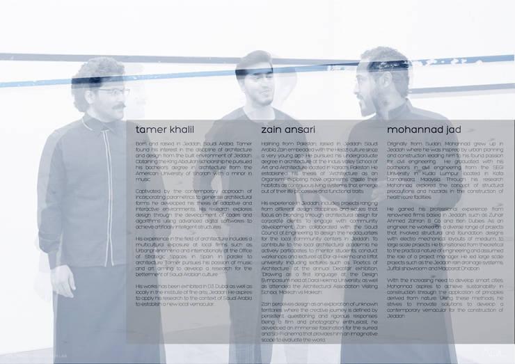 الفريق The Team:   تنفيذ Anastomosis Design Lab