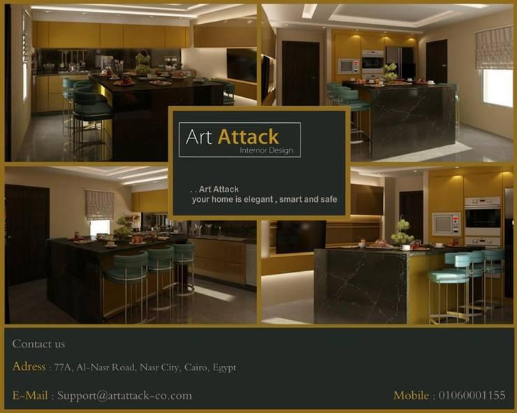 مدينتي:  تصميم مساحات داخلية تنفيذ Art Attack