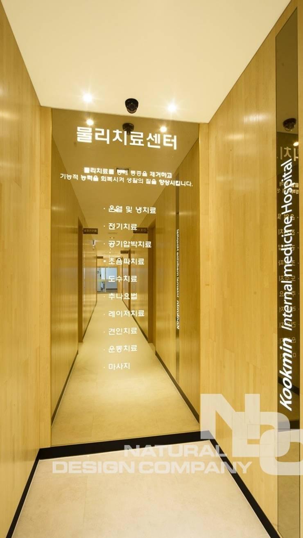 국민내과 3F 건강검진센터: 내츄럴디자인컴퍼니의  병원,
