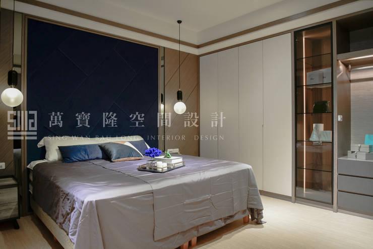Cuartos de estilo  por SING萬寶隆空間設計, Moderno