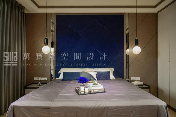 SING萬寶隆空間設計が手掛けた寝室, モダン