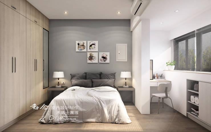 主臥室施工後:  臥室 by 木博士團隊/動念室內設計制作,