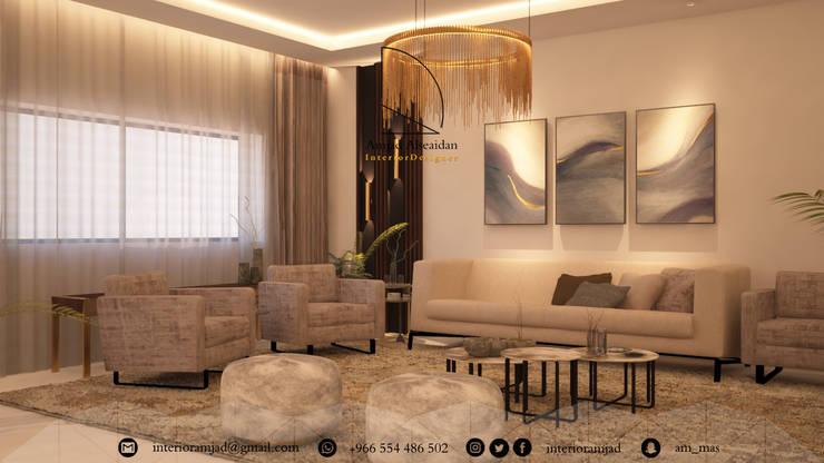 Salones de estilo  de Amjad Alseaidan, Moderno