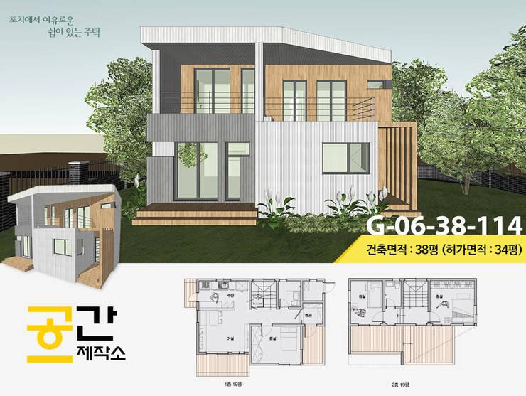 공간제작소 설계사례 #6: 공간제작소(주)의  목조 주택,