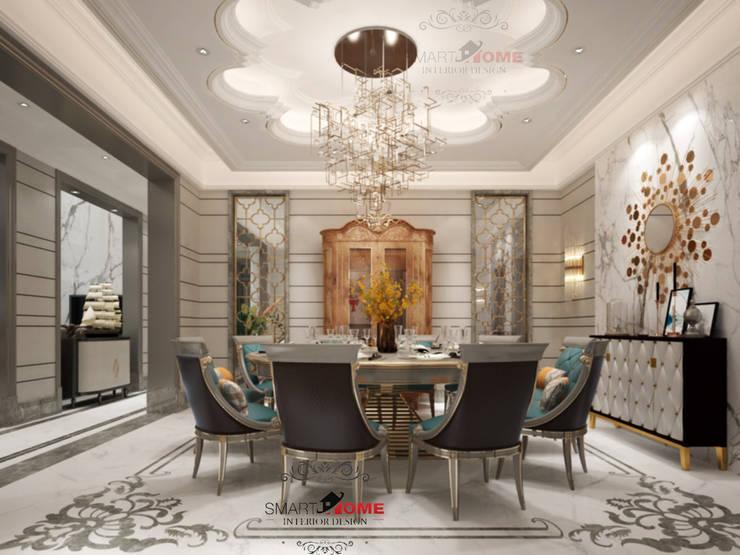 غرفة طعام:  غرفة المعيشة تنفيذ smarthome, كلاسيكي