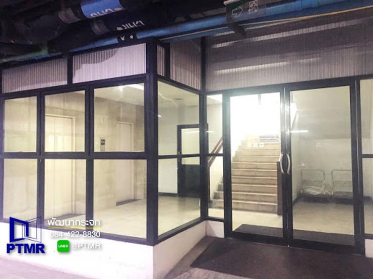 งานกั้น อลูมิเนียม กระจก โรงงาน:   โดย พัฒนากระจก พัทยา Pattana Mirror,